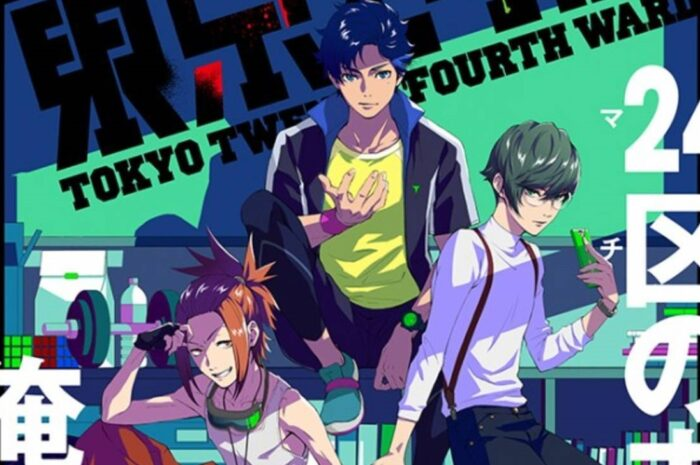 "Directed by Naokatsu Tsuda Anime ""Tokyo 24 Ward"" broadcast in January 2022 Junya Enoki & Yuma Uchida & Kaito Ishikawa cast"